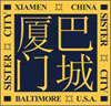 Baltimore – Xiamen Sister City Committee
